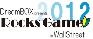 Rocksgame2012logo